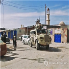 리비아,하프타르,트리폴리,공격,안보리,사태,결의안,유엔,미국,러시아