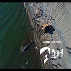 고래,울산MBC,반구대암각화,암각화,프로그램