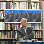 일본,인권,기무라,조선학교,무상,일본인,운동,적용,평화,학생