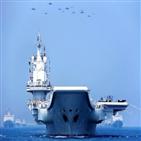 중국,해군,함정,미국,항공모함,세계,이번