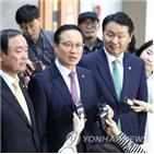 패스트트랙,한국당,국민,개혁,부활,탄핵,여야,의원