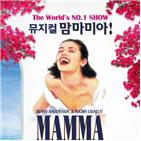 맘마미아,공연,최정원,남경주