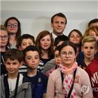 프랑스,정책,아침,어린이,빈곤,발표,정부