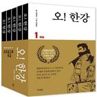 마리,그린,만화,한국