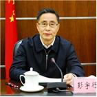 부성장,쓰촨성,반부패,부패,혐의,중국,조사,사정