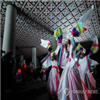 궁중문화축전,궁궐,행사,경회루