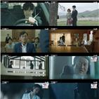 최도현,자백,진실,제니송,살해,김선희,황교식,기춘호