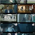 최도현,자백,진실,제니송,전개,엔딩,살해,기춘호,김선희