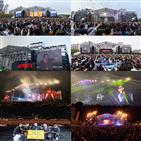 이승환,무대,페스티벌,관객,공연,공연장,진행,콘서트,자선,사랑