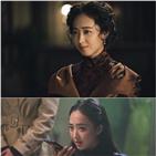 김민정,캐릭터,국민,박후자,선샤인,미스터