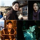 김태우,이몽,이요원,유지태,배우,유태준,MBC
