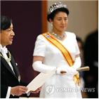일본,일왕,행사,정상,즉위,정상회의,정부,대통령,나루히토