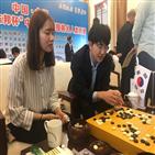 페어,위안,중국,김지석