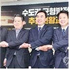 노선,사업,인천,의원,서울