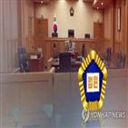 시의원,항소,혐의,지시,판단