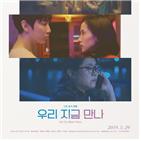 영화,북한,생각,남한,감독