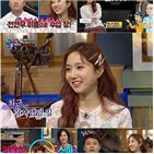 이혜성,전현무,아나운서,배우,해피투게더4,공개,방송,KBS,시청률,오영실
