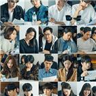 열여덟,옹성우,순간,청춘,리딩,대본,김향기,배우,기대,강기영