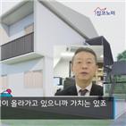재개발,부동산,민경진,타다시,투자,사람,대표,인기,한국,일본