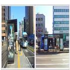 서울시,제이씨데코,승차대,계약,정류소,사업자,입찰,기부채납