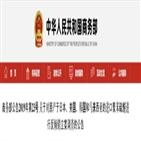 반덤핑,중국,조사,미국,제품,상무부