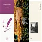 자클린,피카소,저자,파블로,남광주역,프랑스,남편,화학