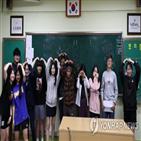 학생,외국인,수업,노동자,교실,야학,한글