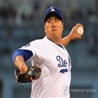 류현진,다저스,평균자책점,시즌,선발투수