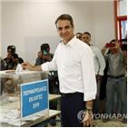 신민당,선거,그리스,아테네,총리,유럽의회,압승,총선