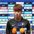 대표팀,황의조,경쟁,컨디션,평가전