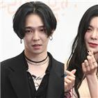 남태현,장재인,해명,공개