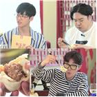만두,딘딘,음식,방송