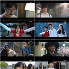 민예린,서이도,방송,퍼퓸,윤민석,엔딩,시간,변신,상태