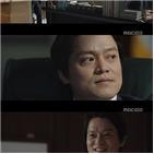 이도국,시즌2,검법남녀,배우
