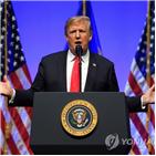 친서,트럼프,북한,대통령,북미,김정은,위원장