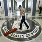 조사,러시아,대통령,트럼프,정보기관,스캔들,법무부,정보