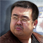 김정남,북한,정보원,김정은,정권,파이필드,기자