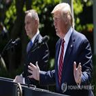 북한,대통령,트럼프,정상회담,생각,위원장,이날,친서,관계