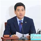원내대표,검찰,후보자,국회,한국당