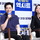 조정석,윤아,영화,엑시트,이상근,감독,임윤아,의주