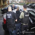 시카고,루마니아,추방,체포