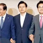 국회,대표,한국당,민주당,정상화,국정조사,합의,의사일정,회동,요구