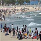 해변,축제,부산,갯마을,바다,해운대,내달