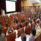 CMS,학습,영재학교,설명회