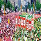 파업,비정규직,갈등,민주노총,정부,총파업,노동계,정규직,요구,투쟁