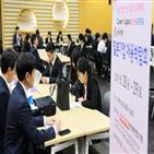 일본기업,일본,채용박람회,채용,한국인,한국인재,기업,일본취업,초청해,유효구인배율