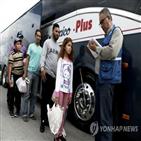 멕시코,이민자,중미,미국