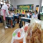 학교,급식,중단,학생,아이,전국