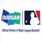 두산,MLB,마케팅