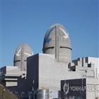 원자력,방재타운,방사능,울산시,울산,원전,구역,조성,방사선